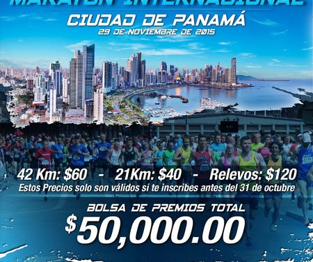 XXXIX Marathon International de la Ville de Panama