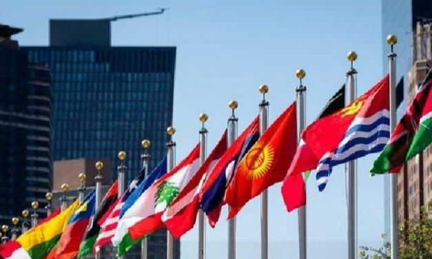 Panamá, líder en transición energética a nivel mundial!