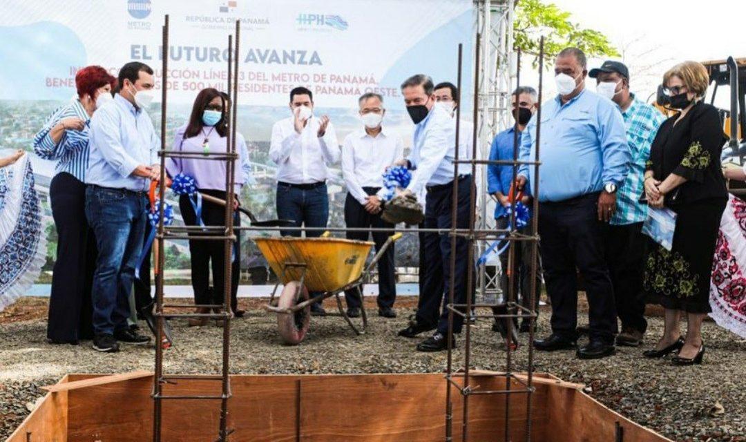 Le président Cortizo inaugure la construction de la ligne 3 du métro de Panama.