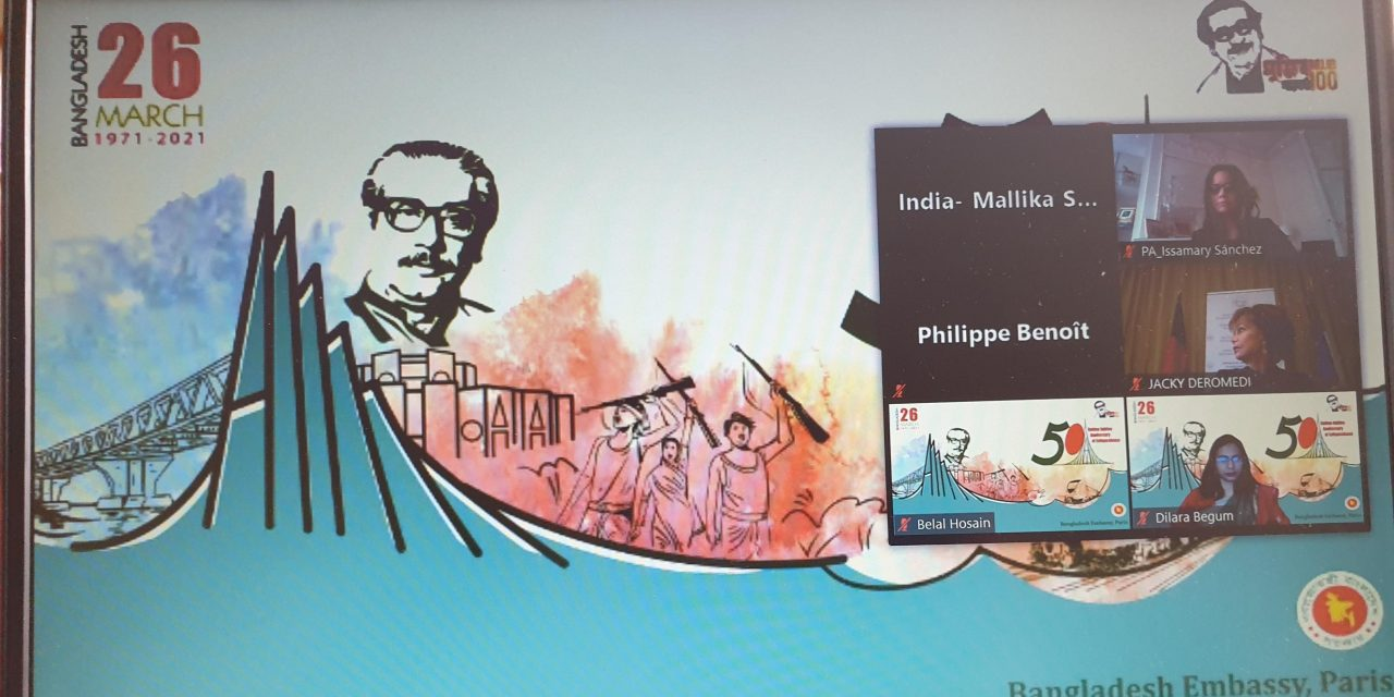 Aniversario del Jubileo de Oro de la Independencia de Bangladesh, evento virtual organizado por la Embajada de Bangladesh en Francia.