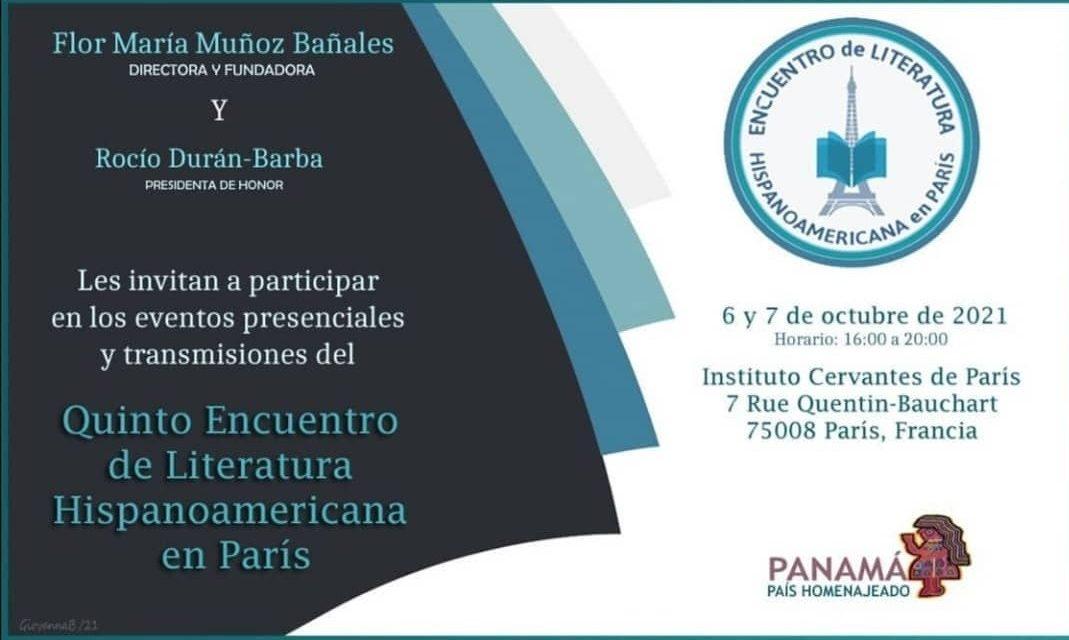Le Panama sera le pays honoré lors la Cinquième Rencontre de littérature hispano-américaine à Paris.